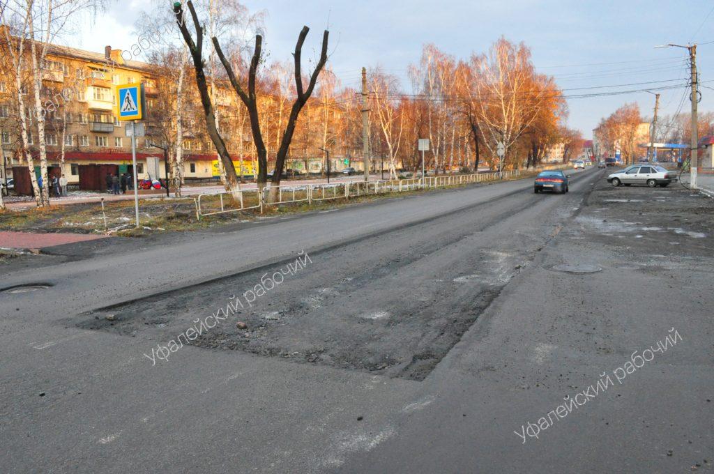 Улица Ленина Верхний Уфалей
