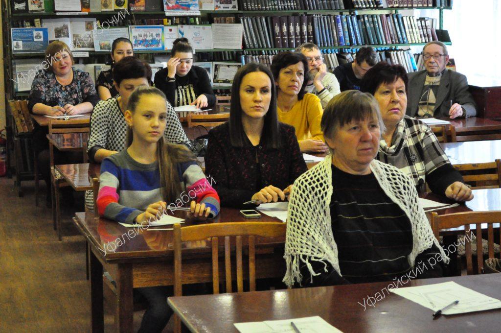 Большой этнографический диктант Верхний Уфалей