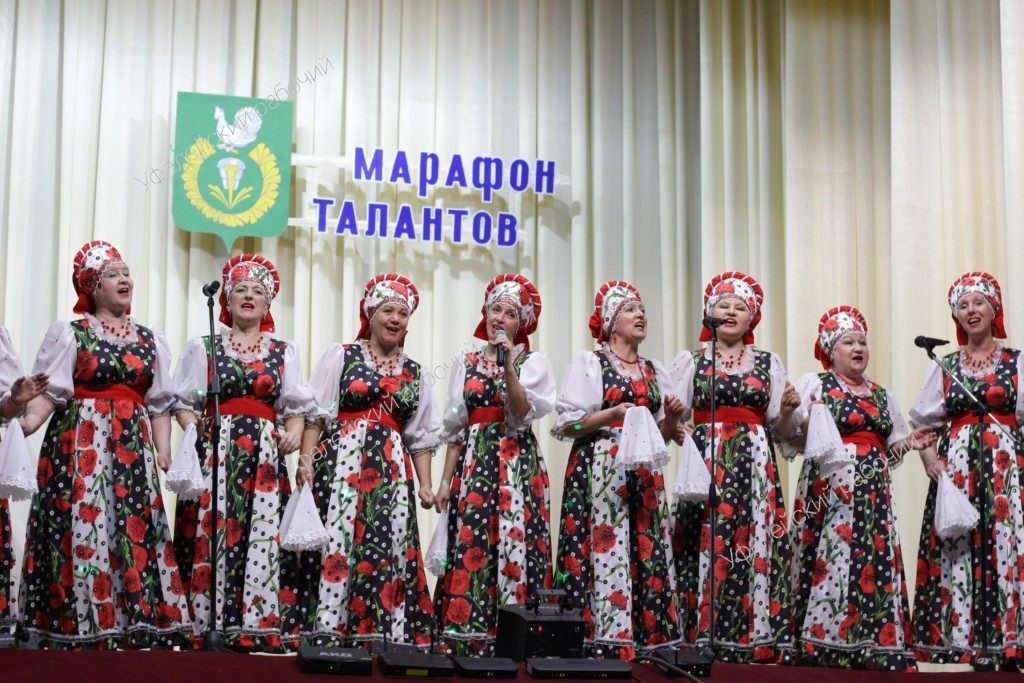 вокальный ансамбль «Сладка ягода» Верхний Уфалей Марафон талантов