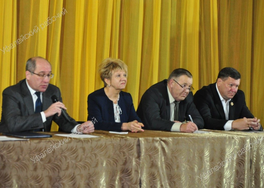 Форум Бизнес и власть Верхний Уфалей