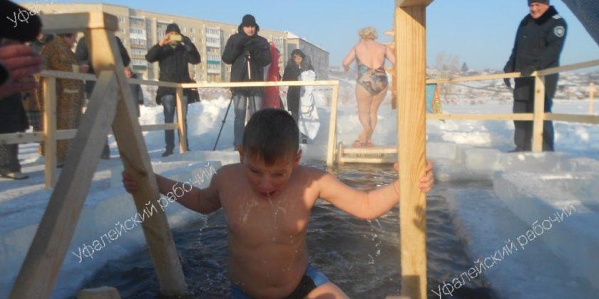 Крещение купание в проруби Верхний Уфалей