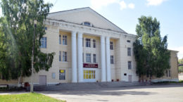 Дворец культуры Верхний Уфалей