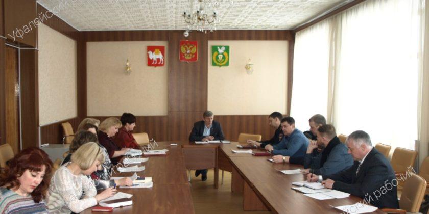 Антинаркотическая комиссия Верхний Уфалей