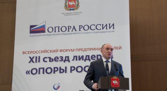 Дубровский Южный Урал
