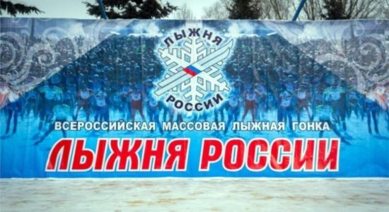 Лыжня России Верхний Уфалей
