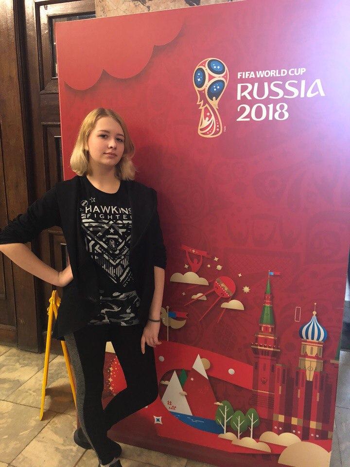 Чемпионат мира по футболу волонтёры