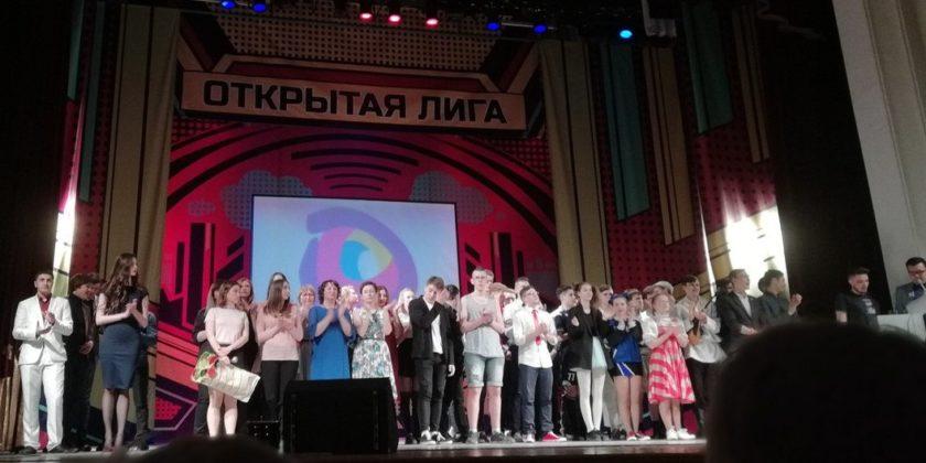КВН Челябинск Верхний Уфалей