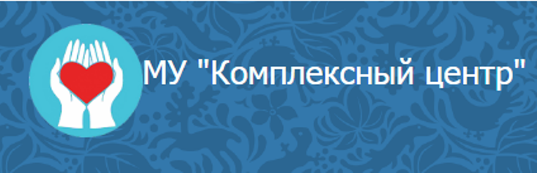 Комплексный центр Верхнего Уфалея
