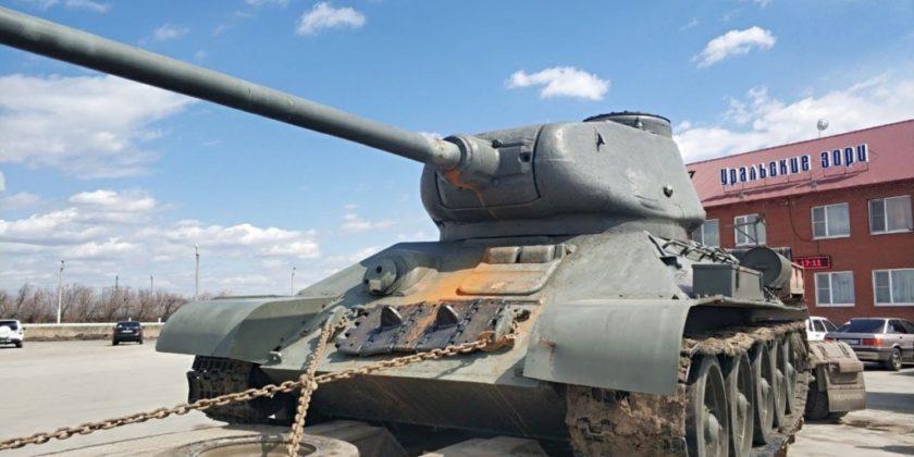 Танк Т-34 Верхний Уфалей