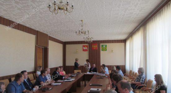 Собрание депутатов Верхний Уфалей
