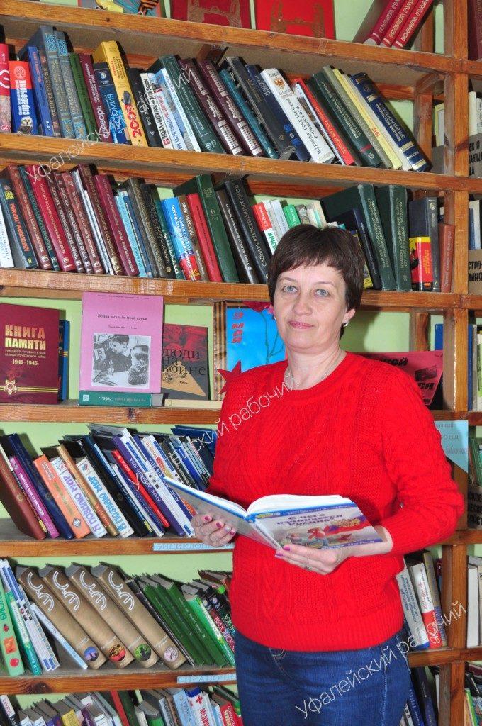библиотека Черемшанка Верхний Уфалей