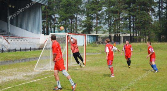 Мини-футбол Верхний Уфалей