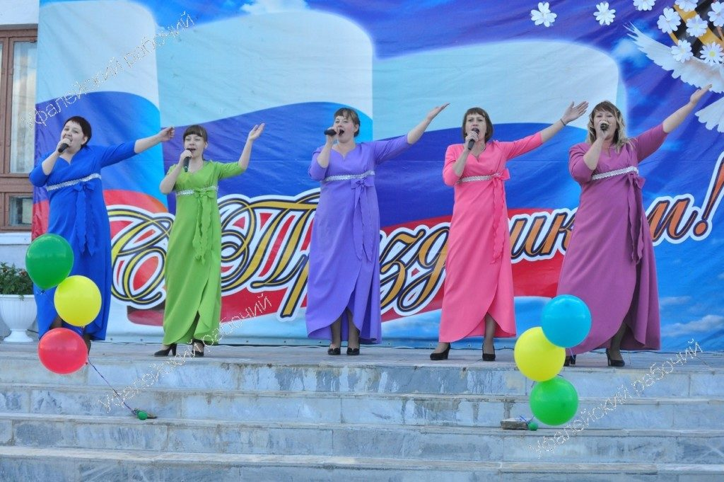 день посёлка Черемшанка Верхний Уфалей