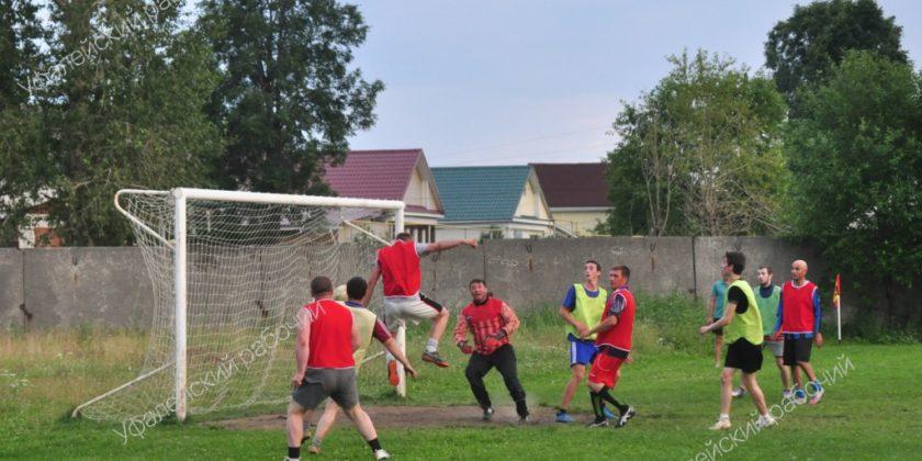 футбол Верхний Уфалей