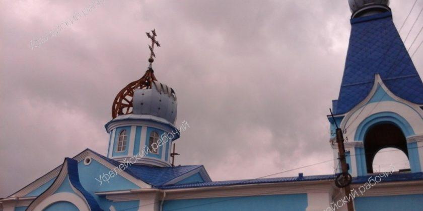 храм Верхний Уфалей