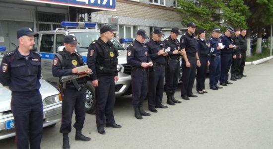 полиция Верхний Уфалей