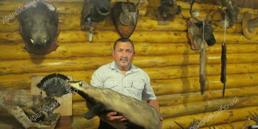 музей природы Силач Верхний Уфалей