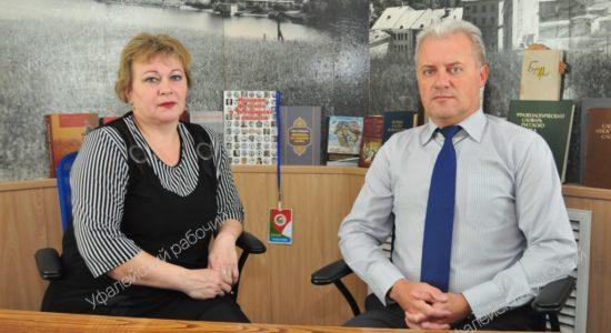 100 лет ВЛКСМ Верхний Уфалей