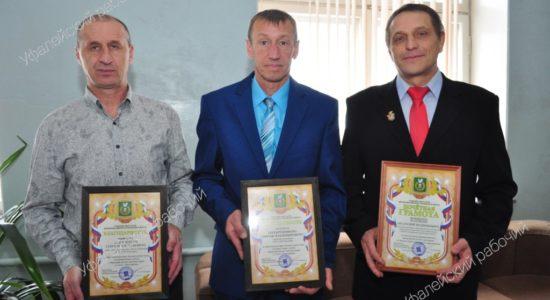 спорт тренеры Верхний Уфалей
