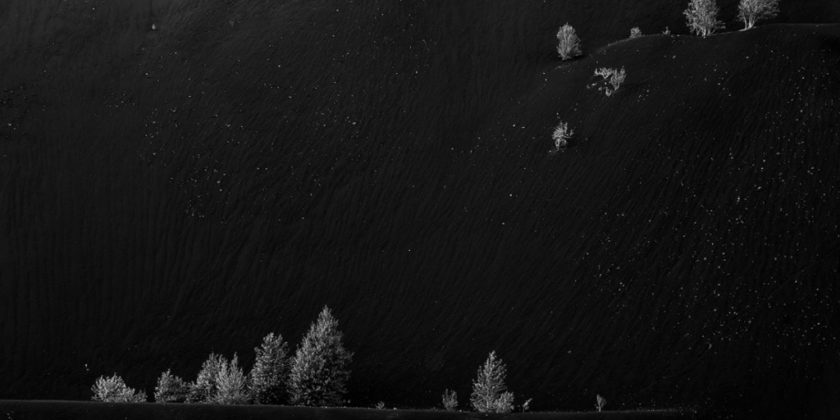 фото шлаковая гора Верхний Уфалей
