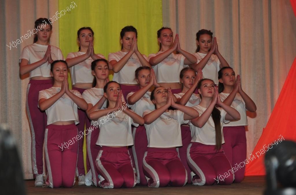 Стартинейджер танцы Верхний Уфалей