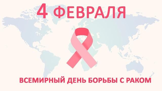 здравоохранение онкология Верхний Уфалей