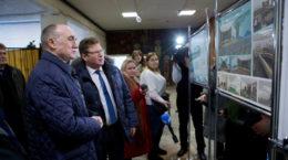 губернатор культура филармония Дубровский