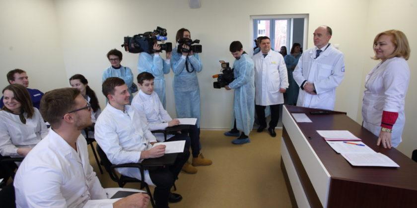 Дубровский губернатор медицина здравоохранение Татьянин день
