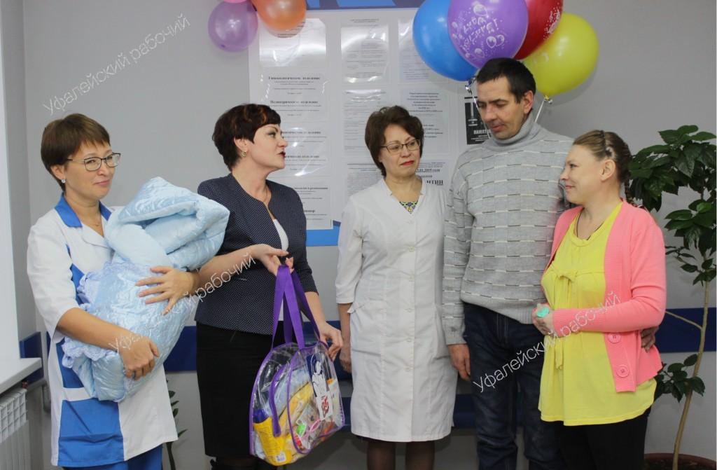 подарки губернатор дети Верхний Уфалей