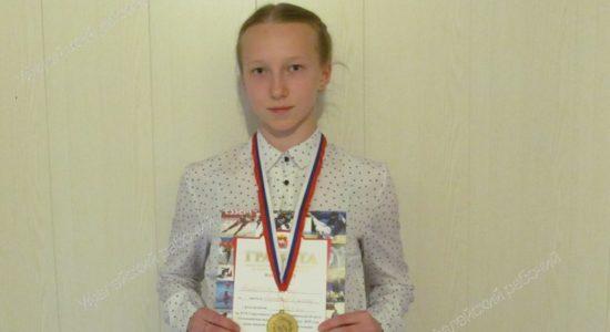 Анна Белоногова Верхний Уфалей