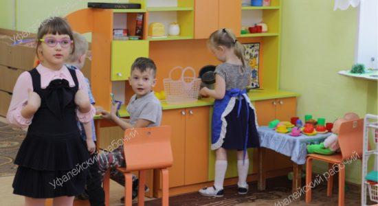 детский сад Верхний Уфалей