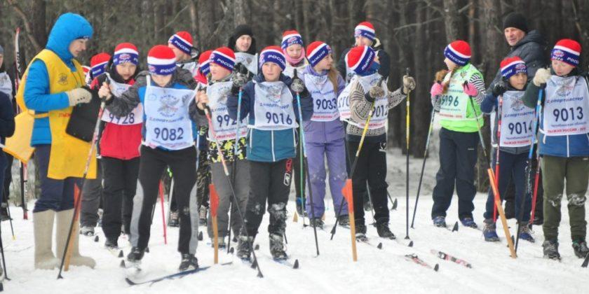 спорт лыжи Лыжня России Верхний Уфалей