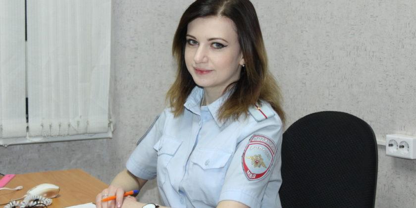 школьный инспектор Верхний Уфалей