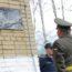 пожарная охрана Верхний Уфалей