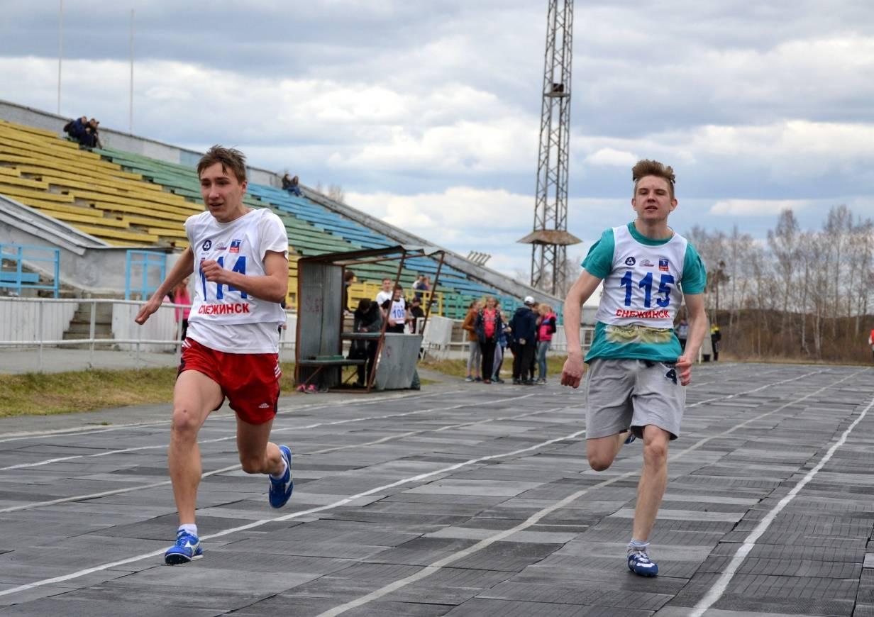 спорт лёгкая атлетика Южный Урал Верхний Уфалей