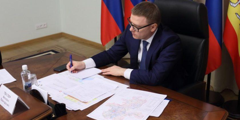 Текслер дороги Южный Урал