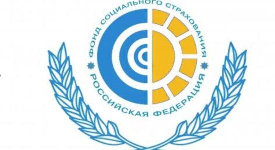 ФСС Южный Урал Верхний Уфалей