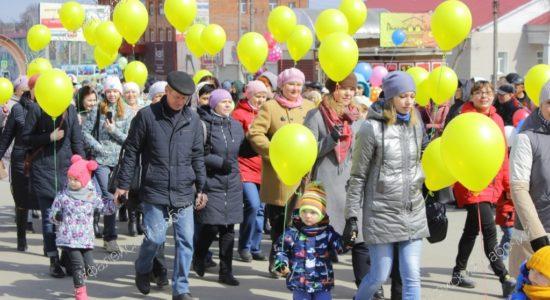 1 мая демонстрация Верхний Уфалей