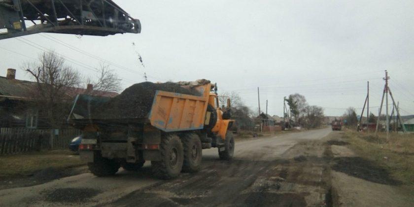 дороги ремонт Верхний Уфалей
