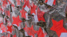 9 мая День Победы Верхний Уфалей
