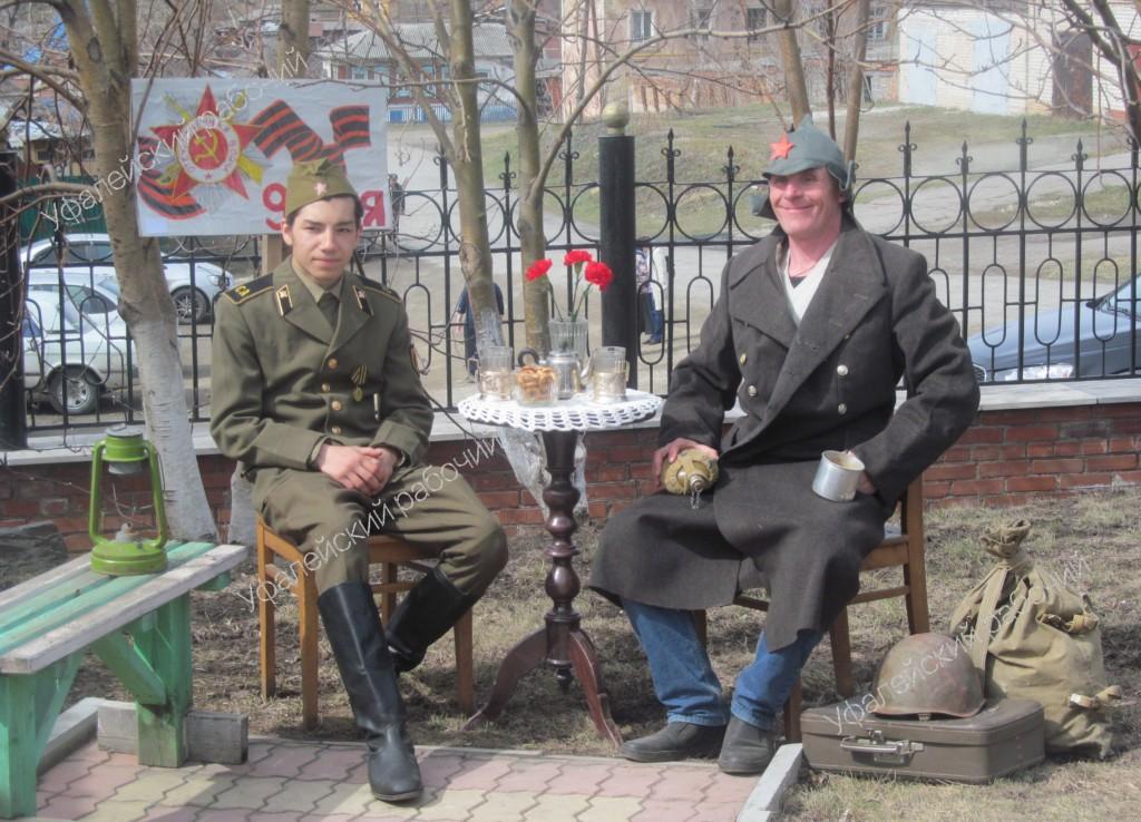 Уфалейцы посетили интерактивную площадку «И вот пришёл победный май…»