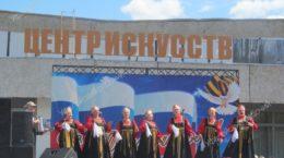 День России концерт Верхний Уфалей
