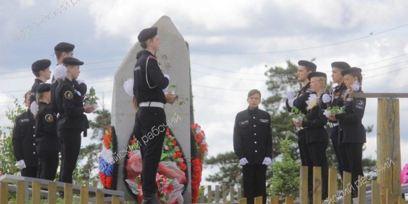 22 июня Горсть памяти Верхний Уфалей