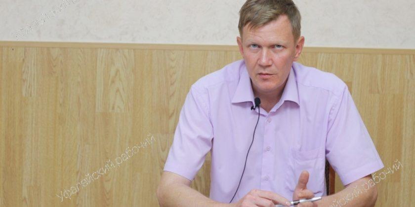 В Уфалее снова сменится поставщик электроэнергии