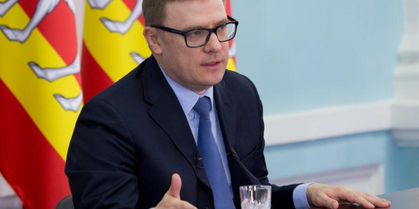 Министр природных ресурсов и экологии РФ Дмитрий Кобылкин поддержал новые инициативы Алексея Текслера