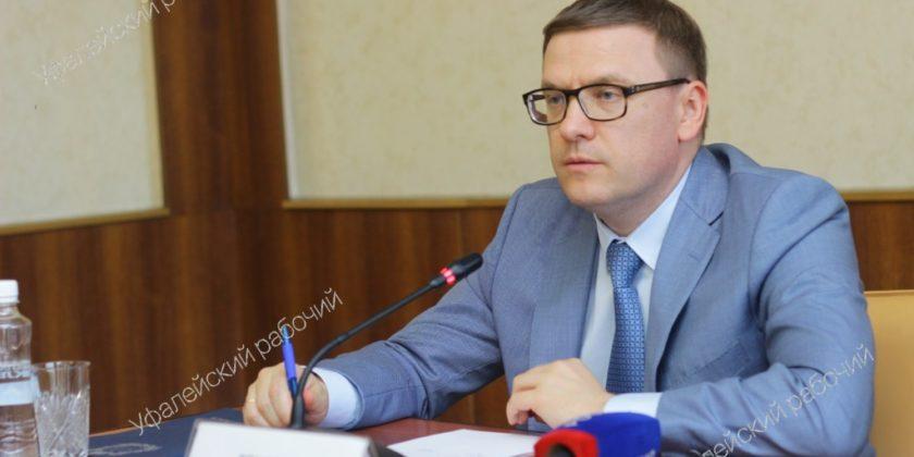 Алексей Текслер Южный Урал Верхний Уфалей