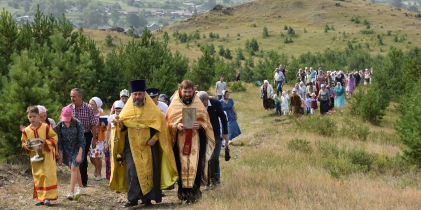 Крещение Руси Верхний Уфалей