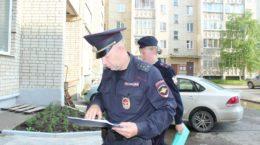 полиция Район Верхний Уфалей