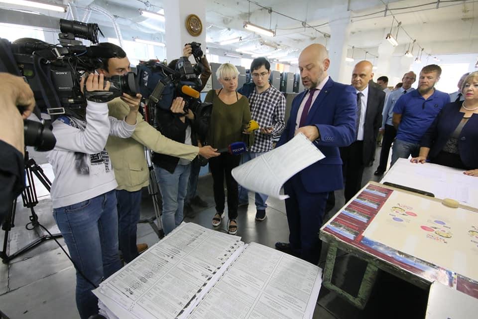 Готовы бюллетени для выборов губернатора Челябинской области