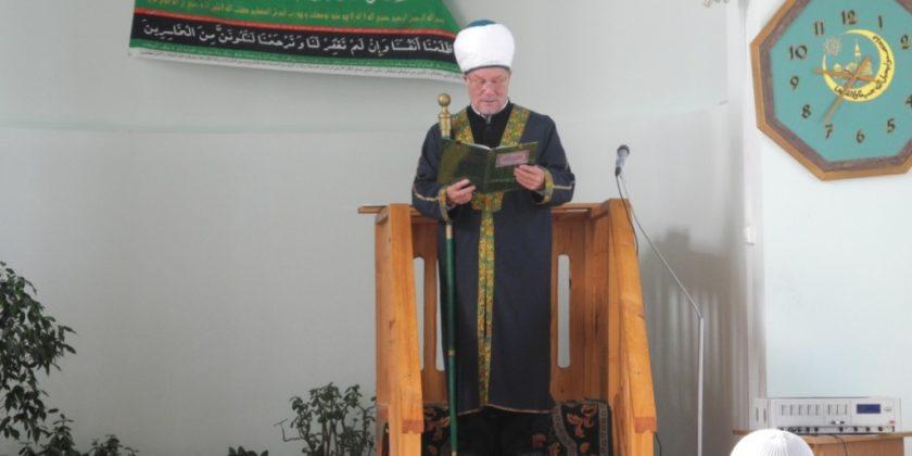 праздник ислам Курбан-Байрам Верхний Уфалей